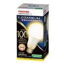 東芝LDA11NG100WLEDREALLED電球全方向タイプ100W形相当昼白色