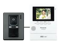 パナソニックVL-SV26KL-Wテレビドアホン電源コード式[VLSV26KLW]