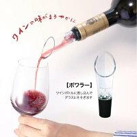 Bolido(ボリード) 【日本ブランド/メーカー保証付】 ワインオープナー5点セット(オープナー、ホイルカッター、真空保存ストッパー、ポアラー、クロス)