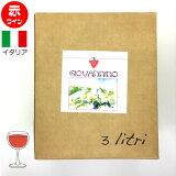 自然派ワイン赤3LロッソジョヴァンニーノバッグインボックススイタリアトスカーナサンジョヴェーゼカナイオーロモンテプルチアーノトレッビアーノマルヴァジーアオーガニックBio大容量デイリーワインコスパBOXボックスワインラシーヌ