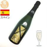 スパークリングワイン泡コヴィデスゼニウスブリュットスペインカタルーニャペネデスマカベオチャレッロパレリャーダクリスマスパーティーギフトプレゼント徳岡