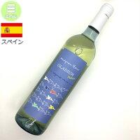 白ワイングラディウムオーガニックソーヴィニヨンブラン表紙