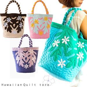 【送料無料】ハワイアンキルト バッグ ラウアエ プルメリア ハワイアン バッグ hawaii
