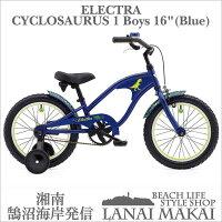子供用自転車16インチビーチクルーザーおしゃれ自転車ジュニア幼稚園児未就学児エレクトラKIDS-CRUISER