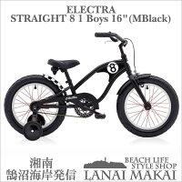 "【MODEL】""エレクトラキッズクルーザー16インチ""""湘南鵠沼海岸発信""《ELECTRAKIDS-CRUISER16inch""》ビーチクルーザー16インチ自転車子供用"