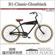 """【MODEL】ナーブ""""B1-Classic-1speed-GlossBlack""""""""湘南鵠沼海岸発信""""ナーブベーシックビーチクルーザー26インチ《NIRVE BEACH CRUISER """"B1-Classic-1speed-GlossBlack""""》自転車 ビーチクルーザー メンズ レディース 26インチ NIRVE"""