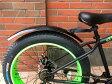 【自転車用 泥除け】 BRONX P-FENDER REAR