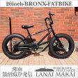 "【MODEL】""BRONX 20nch FAT-BIKES""""湘南鵠沼海岸発信""20inchファットバイク《RAINBOW BRONX 20inchFAT-BIKES》COLOR:マットブラック×ブラックリム自転車 ファットバイク メンズ レディース 20インチ レインボー BRONX"