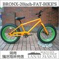"【MODEL】""BRONX20nchFAT-BIKES""""湘南鵠沼海岸発信""20inchファットバイク《RAINBOWBRONX20inchFAT-BIKES》COLOR:オレンジ×ライムリム02P11Aug14"