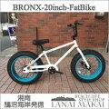 "【MODEL】""BRONX20nchFAT-BIKES""""湘南鵠沼海岸発信""20inchファットバイク《RAINBOWBRONX20inchFAT-BIKES》COLOR:ホワイト×ターコイズリム02P31Aug14"