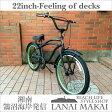 【湘南鵠沼海岸発信】ジュニア用ビーチクルーザー《FEELING OF DECKS 22inch》子供用自転車 22インチ
