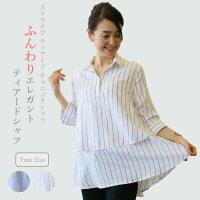 レイヤード裾フレアストライプシャツ40代【50代ファッション60代ファッション】