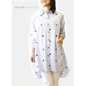部屋着にもおすすめ羽織りでも、シャツとしてもOK!星柄刺繍シャツワンピ♪40代50代ファッションック♪40代50代ファッション