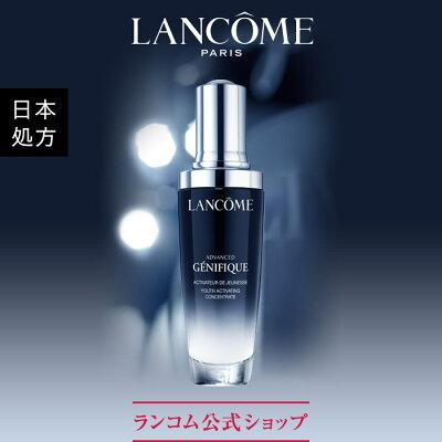 60代プレゼントにおすすめのLANCOME導入美容液