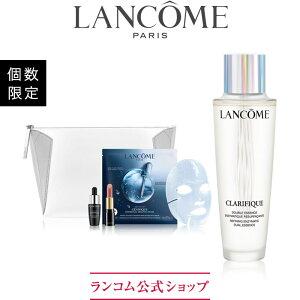 【公式】クラリフィック ハピネス キット / 化粧水 / ランコム lancome 正規品