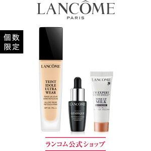 【公式】ウルトラファンデ キット / タンイドル ウルトラ ウェア リキッド / ファンデーション / ランコム lancome 正規品