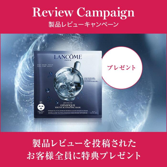 【公式】ジェニフィックアドバンストアイクリーム/15ml/アイケア/ランコムlancome正規品プレゼント誕生日彼女母化粧品コスメメイクデパコスギフト高級