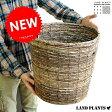 NEW!! ナチュラルブラウン ワイヤー骨組み入り 丸型鉢カバー 10号サイズ