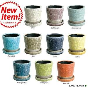 10カラーポット3号サイズ陶器鉢植木鉢