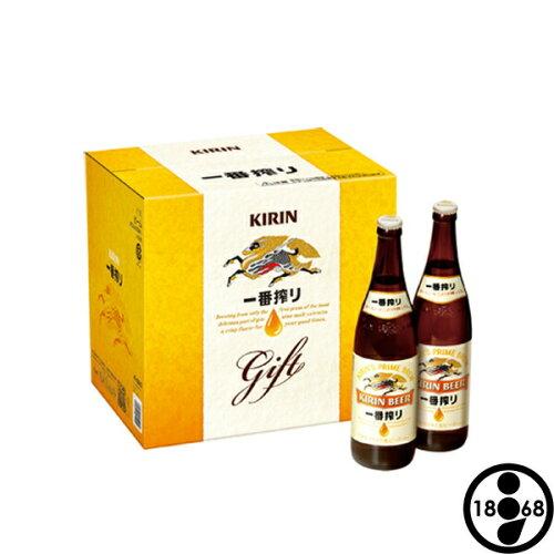 【父の日 まだ間に合う!】ビール ギフト キリン 一番搾り ダース 633ml大瓶 瓶ビール×12本 【送料無料】 【の...