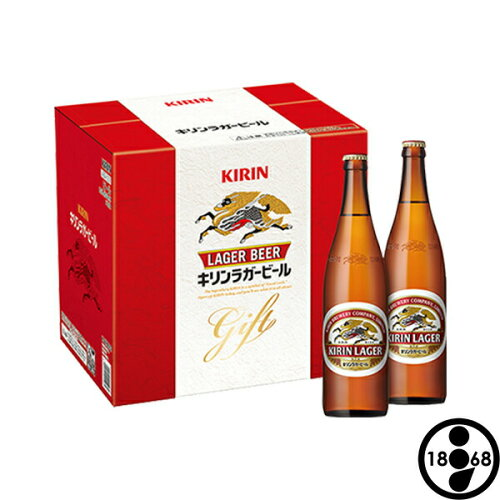 【父の日 まだ間に合う!】ビール ギフト キリン ラガー ダース 633ml大瓶 瓶ビール×12本 【送料無料】 【のし...