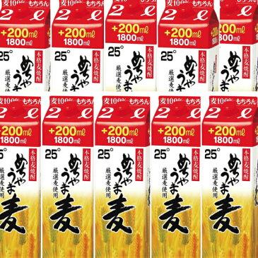 めちゃうま麦 2Lパック×12本 =2ケース 【麦焼酎】 25° メーカー福岡県: 鷹正宗(株) 【送料無料!】 【2ケース12本単位】 (日本郵便指定)