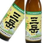 三岳 25度 900ml 12本セット 鹿児島県 三岳酒造 送料無料 屋久島 芋焼酎