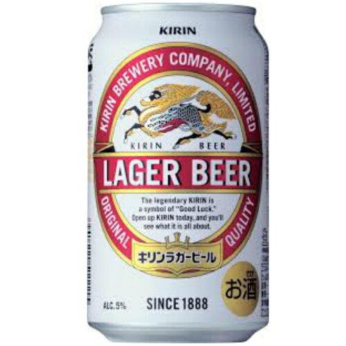 【父の日 まだ間に合う!】【送料無料】ビール キリンラガー 350ml缶 2ケース(48本入り)