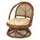 回転チェア回転いす 回転イス C401HRJ コンパクト軽量ミドルタイプ 回転籐椅子 回転椅子 回転 ...