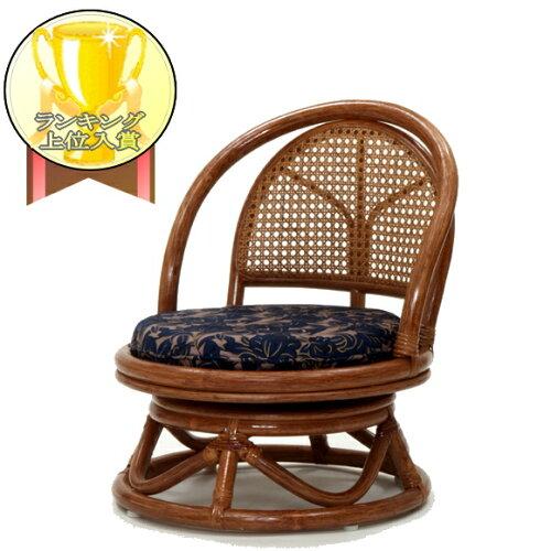 アジアン家具 籐回転座椅子 座いす 回転椅子 C401HRE コンパクト軽量 ミドルタイプ 回転いす 回転...