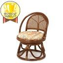 【ポイント2倍】回転座いす C402HRJ コンパクト 軽量 ハイタイプ 籐回転座椅子 ラタン アジ ...