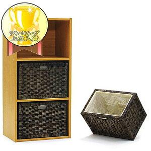 【ポイント2倍】【あす楽】3個組バスケット ラタン ラタンバスケット アジアン家具収納ボックス...