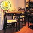 【あす楽】アジアン ダイニングテーブル 3点セット アジアン家具 ダイニングセット ダイニング3点セット 籐家具 ラタン ナチュラル アジアン家具 T17A3072(T170AT+C307AT2)