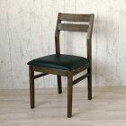 C340KAアジアン家具 ダイニングチェア チーク 無垢 木製 合皮 おしゃれ 椅子