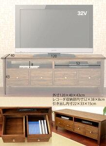テレビ台G674TC大型プラズマ液薄型テレビ対応CDDVD収納ジャパニーズモダン【あす楽対応_近畿】