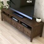 アジアン家具 テレビ台 テレビボード 147cm チーク 無垢 木製 おしゃれ 北欧 ミッドセンチュリー インテリア おしゃれ 収納 ハイタイプ