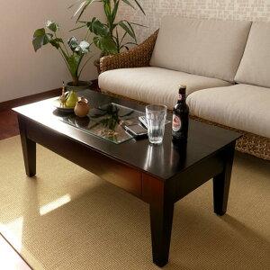 アジアン家具アジアンラタンテーブル