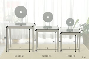 ネストテーブル