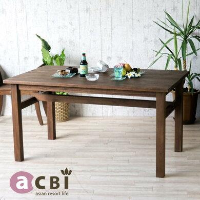 チーク無垢木製ダイニングテーブル180cm ACT710KA
