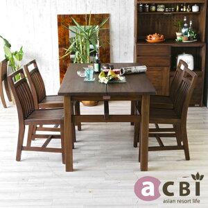 【送料無料・翌日出荷】天然チーク材のダイニングテーブル《150cm幅》T520TK