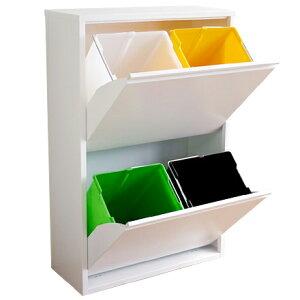 ASPLUNDアスプルンド4リサイクルビンゴミ箱