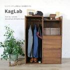 G693KA アジアン家具 インテリア 安い ハンガーラック ランドセルラック スーツラック チーク 無垢 木製 おしゃれ 収納