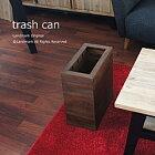 GK606LKA アジアン家具 インテリア 安い おしゃれ ゴミ箱 ダストボックス ラタン 籐 木製 分別 リビング キッチン