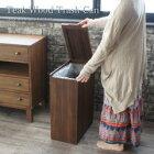GK626KA アジアン家具 インテリア 安い おしゃれ ゴミ箱 ダストボックス ラタン 籐 木製 分別 リビング キッチン