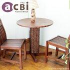 アジアン家具 チーク 無垢 木製 カフェテーブル ダイニングテーブル