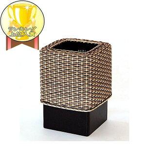 アジアンラタンゴミ箱