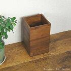 GK616KA アジアン家具 ゴミ箱 ダストボックス チーク 無垢 木製 北欧
