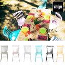 ZAGO OSLO 北欧ダイニングチェア ウィンザーチェア 椅子 L-C300 ダイニングチェア