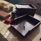 アジアン家具 チーク 無垢 木製 書類ケース