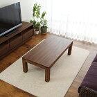 T122KA アジアン家具 チーク 無垢 木製 センターテーブル ローテーブル